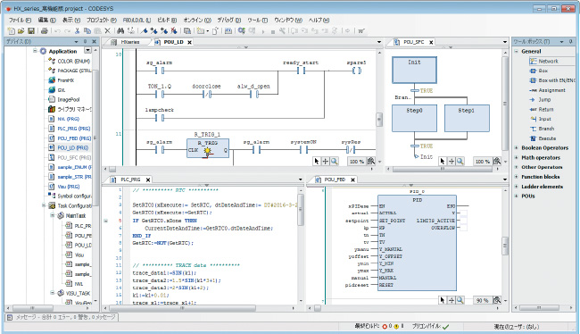 Industrial Controller   Integrated Development Environment