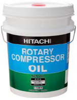 HITACHI ROTARY COMPRESSOR OIL